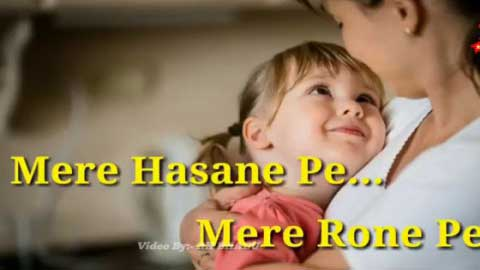 O Maa Happy Mother Day