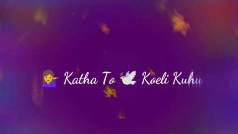 Chali Re Tora Padma Phute Odia Video Gana