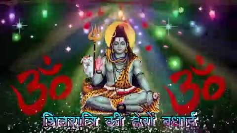 Hindi Shivratri Whatsapp Shayari