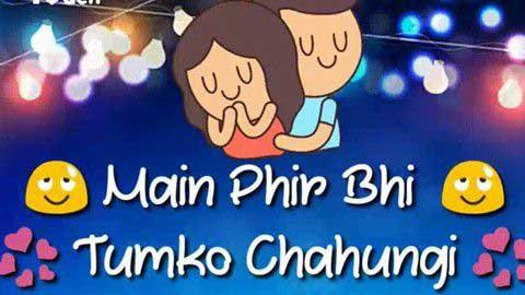 Phir Bhi Tumko Chaahungi