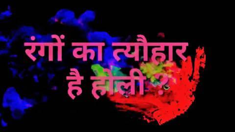 Holi Shayari In Hindi Best Holi