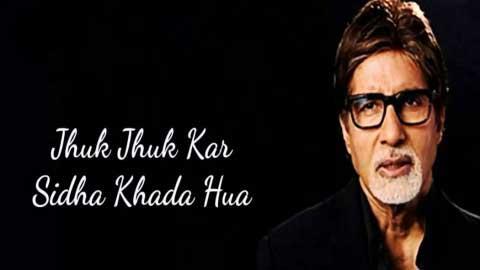 Amitabh Bachchan Motivational Dialogue