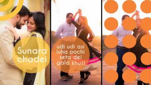 Suna Ra Chadhai Udi Udi Asi Odia Full Screen Video