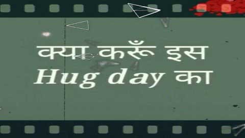 Valentines Day Special Status Video For Single Boys