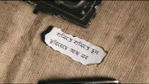 Ore Mon Udashi Bengali Bewafa Song