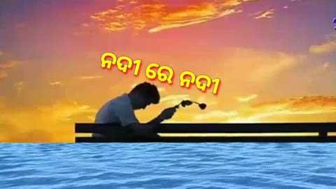 Megha Re Megha Odia Status Video Song Hd Download