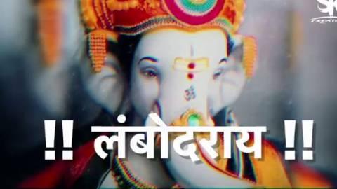 Ganpati Bappa New