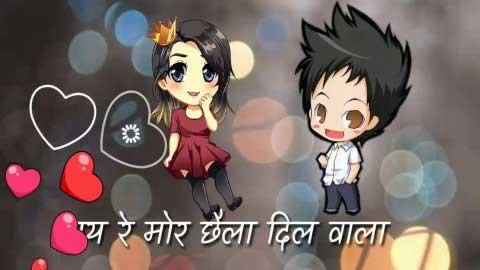Hay Mor Chandni Odia