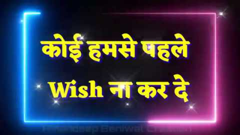Best Happy New Year Wishes In Hindi New Year