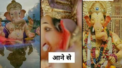 Riddhi Sidhhi Shree Ganesha