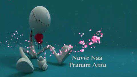 Nuvve Na Pranam