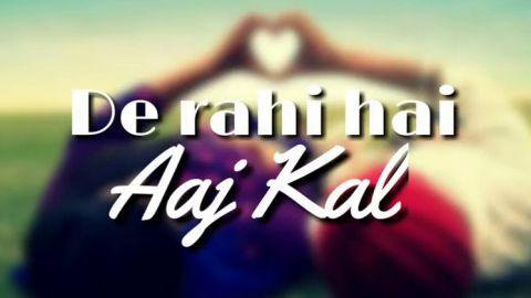 Mera Pyar Tera Pyar Beautiful Hindi Lyrical