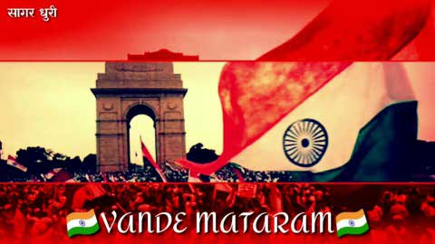 Vande Mataram Energetic Independence Day