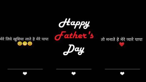 Hindi Fathers Day