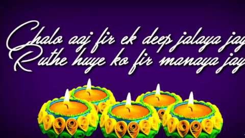 Meaningful Happy Diwali