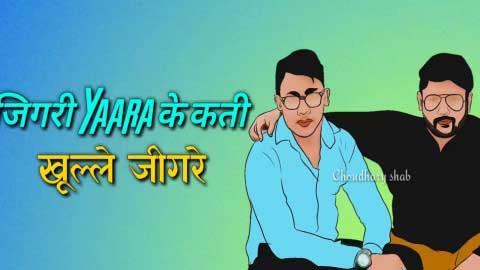 Army Haryanvi Status Haryana