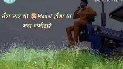 Haryanvi Attitude