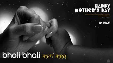 Bholi Bhali Meri Maa Hindi Status Video Of Mothers Day