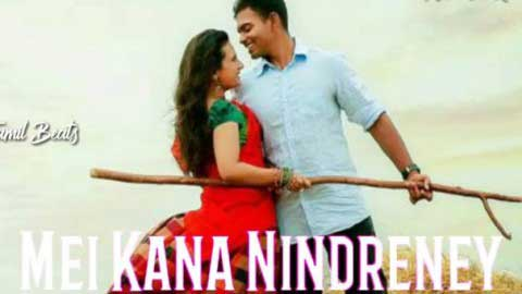 High On Love Tamil Status Songs