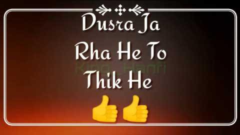 Dosti Forever Dialogue For