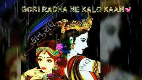 Gori Radha Ne Kalo Kaan Wrong Side Raju Best Gujarati Status