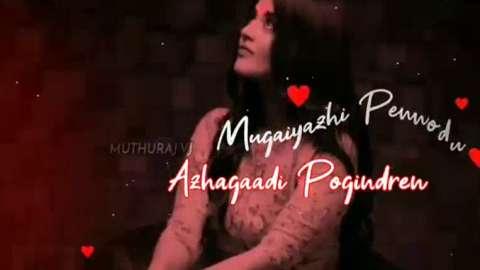 Mughaiyazhi Tamil