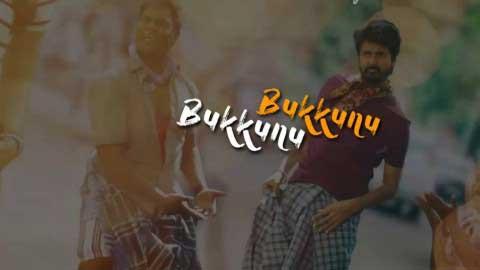 Takkunu Takkunu Tamil