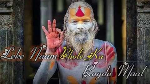 Shiv Shambhu Shiv Shankar