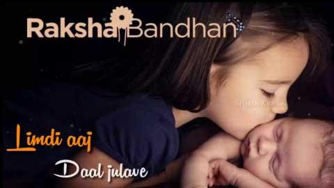 Kon Halave Limbdi Raksha Bandhan Gujarati Status