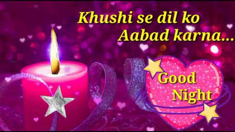 Good Night Best Love - Message For Love