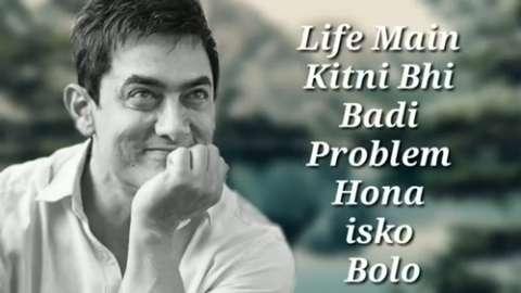 Motivational Dialogue Status Aamir Khan