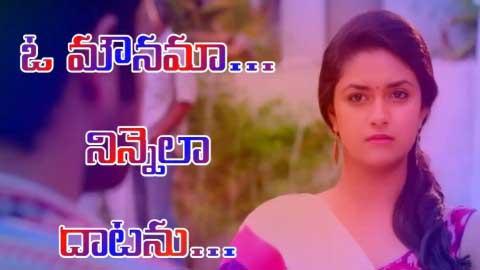 Heart Touching Song Telugu