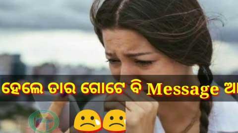 Miss You Sad Status Odia Video Status Song