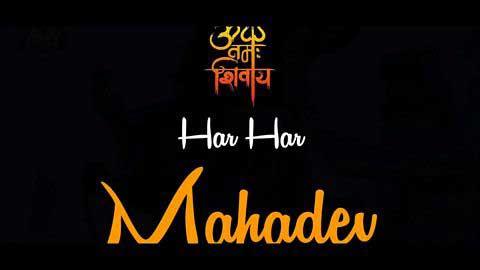 Mahadev Special