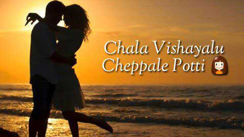 Telugu Emotional Dialogue