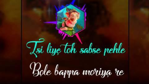 Best Ganpati Bappa Morya
