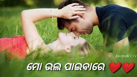Odia Sad Boy Status Odia Video Love Story Gana