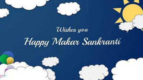Wishing You Happy Makar Sankranti
