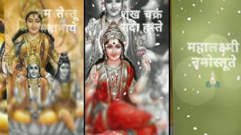 Happy Dhanteras Mantra