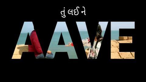 Vhalam Aavo Ne Gujarati Status Song