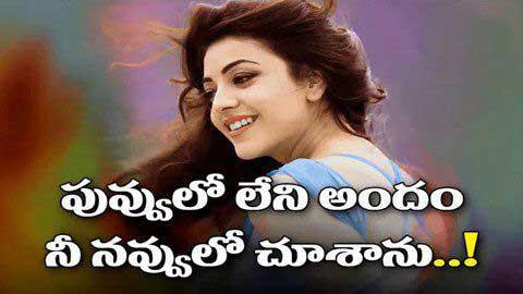 Telugu Status