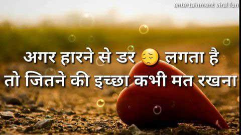 Motivation Mantra motivational status video in hindi