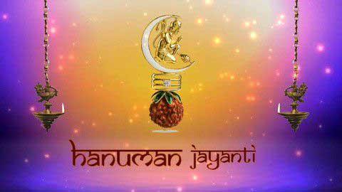 Hanuman Jayanti Best Bhakti Dj Remix