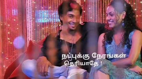 Makkayala Love Status Video In Tamil