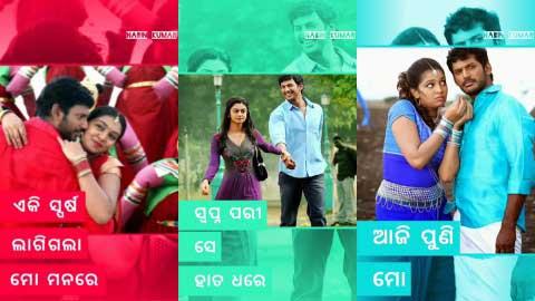 Full Screen Status Video For Love In Odia