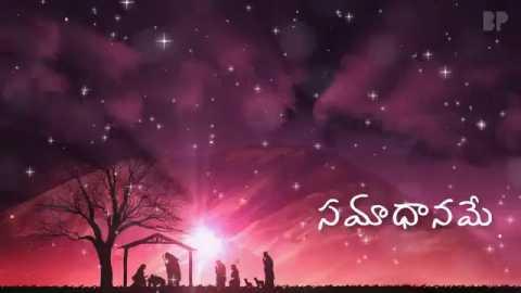 New Telugu Christmas Whatapp