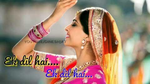 Tujhe Pyaar Se Dekhne Wala Dance