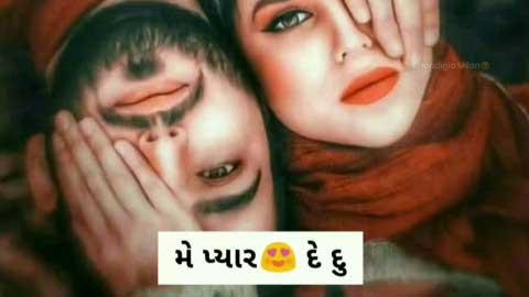 Gujarati Romantic Dialogue
