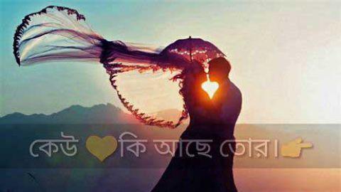 Beautiful Bengali