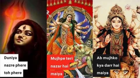 Teri God Me Sar He Maiya